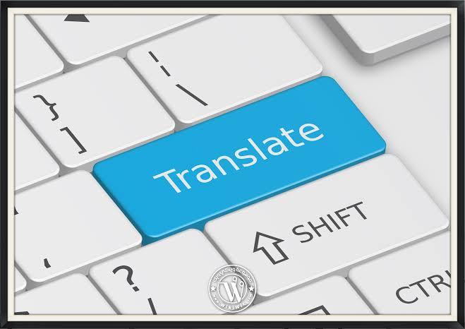 ترجمة الفيديوهات