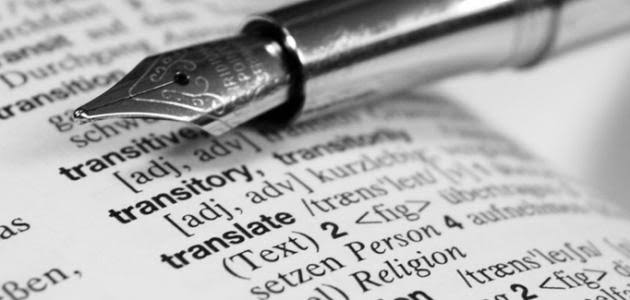 خدمات الترجمة في دبي والإمارات