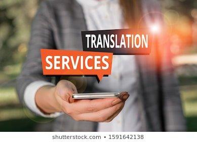 مكتب ترجمة في القدس